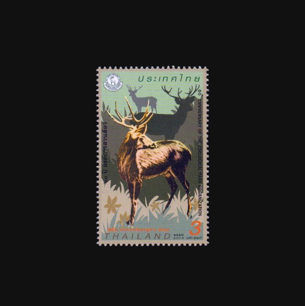 Blog Artimalia, sello postal ciervo Schomburgk