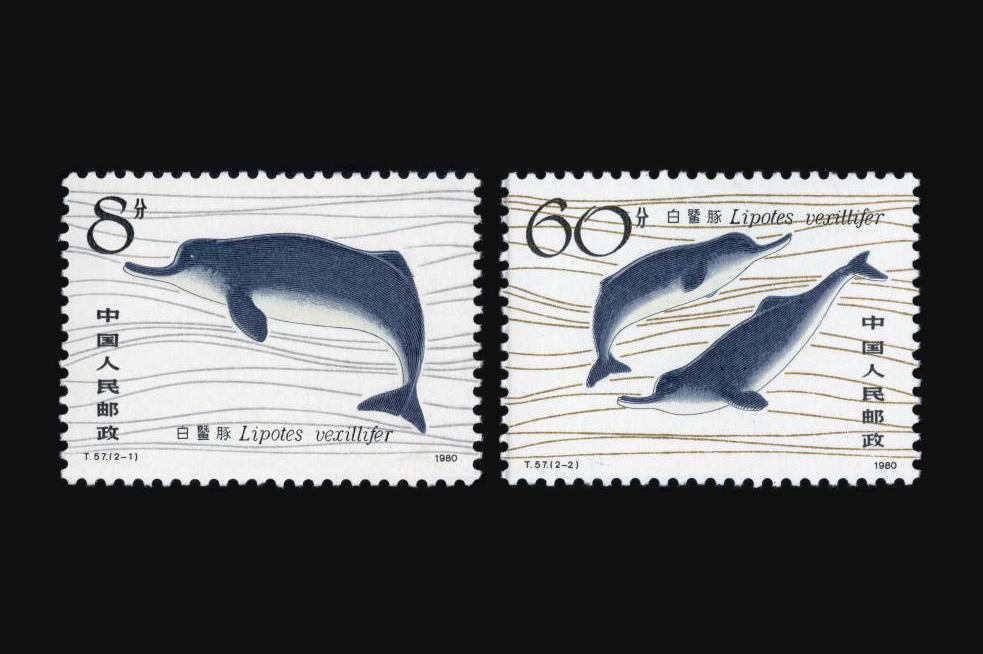 Blog Artimalia, sellos postales delfin Baiji