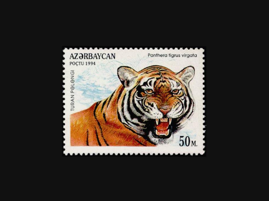 Blog Artimalia, sello postal tigre persa